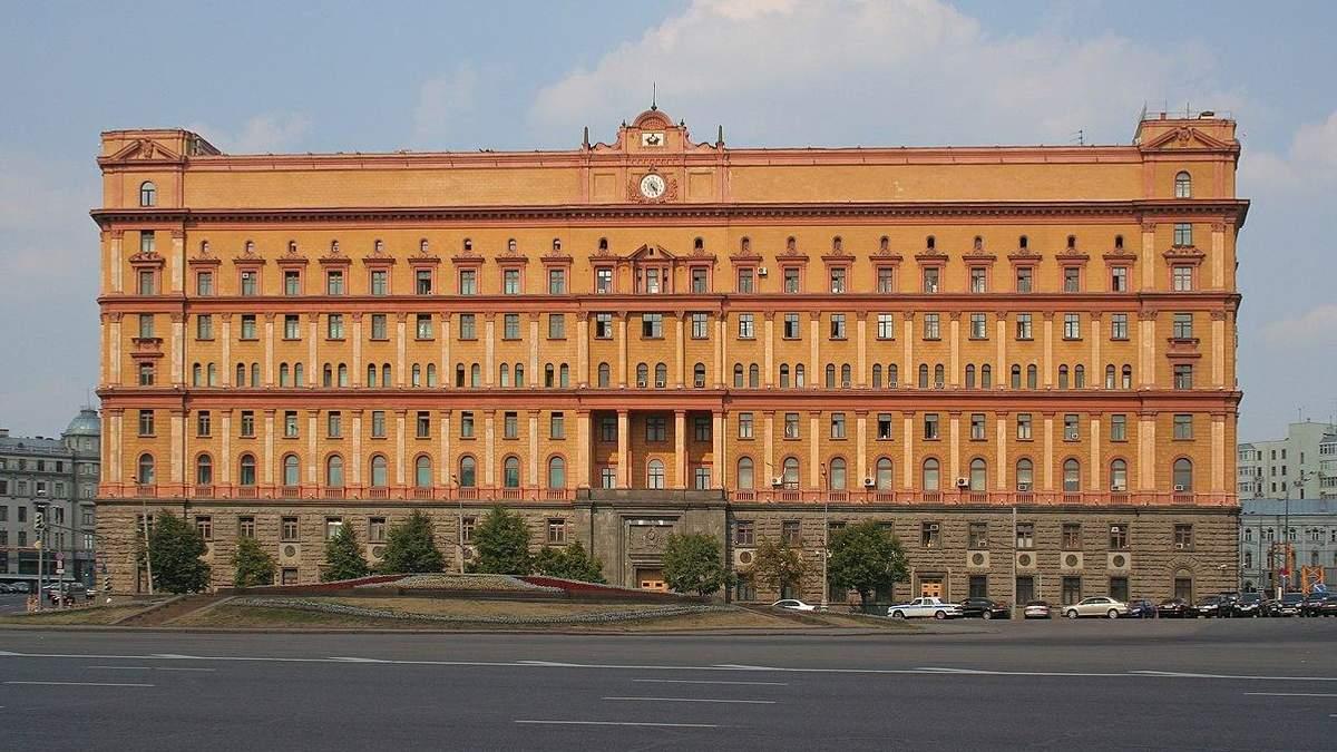 В Москве правоохранители задержали мужчин, которые забросали яйцами здание ФСБ