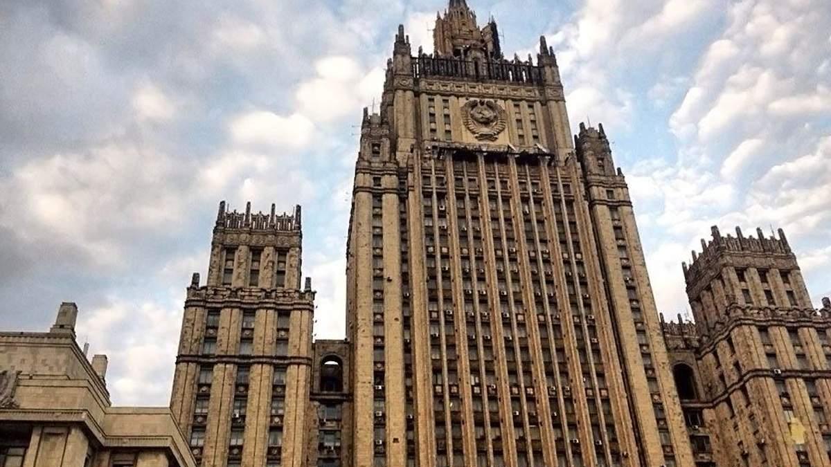 В Кремле отреагировали на заявление Трампа о расторжении ракетного договора