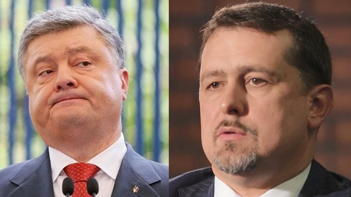Чим скандальний розвідник СБУ Семочко такий цінний для Порошенка - 21 жовтня 2018 - Телеканал новин 24