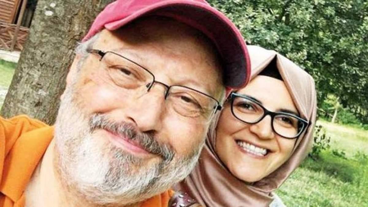 Нареченій убитого саудівського журналіста Хашоггі надали охорону