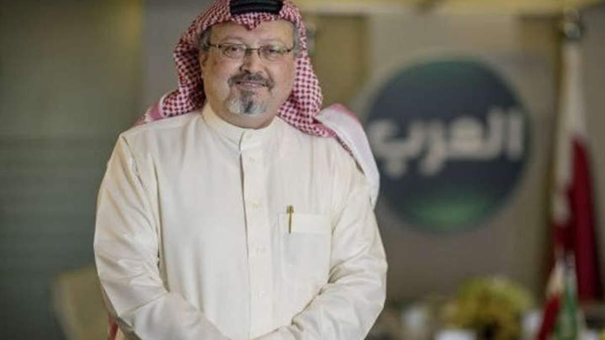 Саудівський король разом з принцом висловили співчуття родині вбитого журналіста