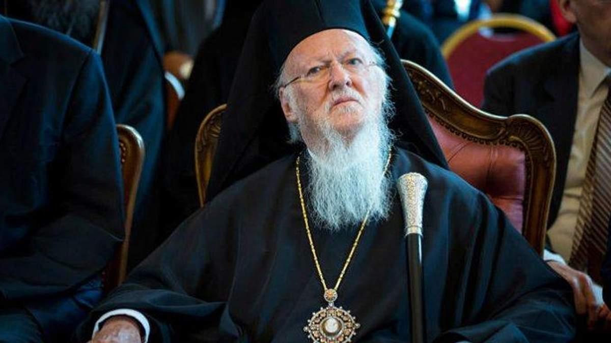 Варфоломій відреагував на критику РПЦ через надання автокеафлії УПЦ