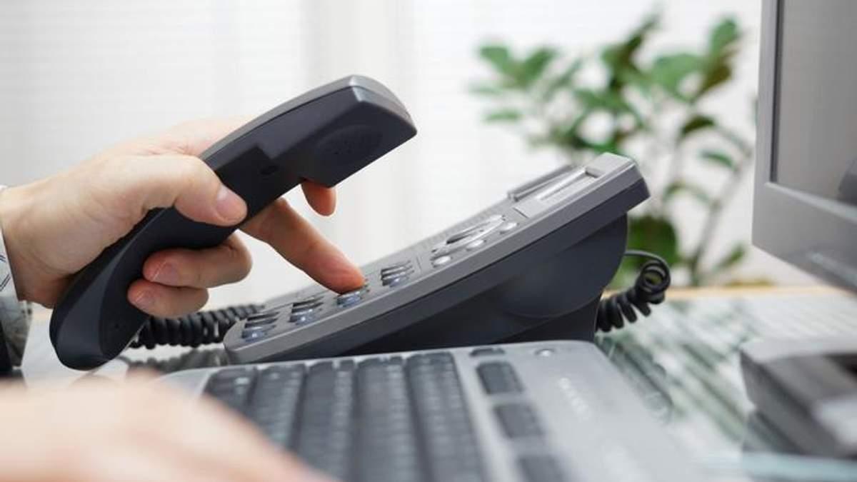 З 1 листопада зростуть тарифи на стаціонарний телефонний зв'язок