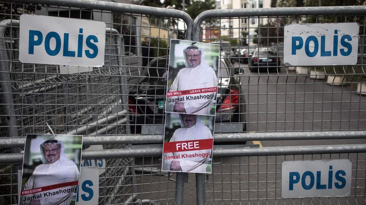 Убийство журналиста Джамаля Хашогги