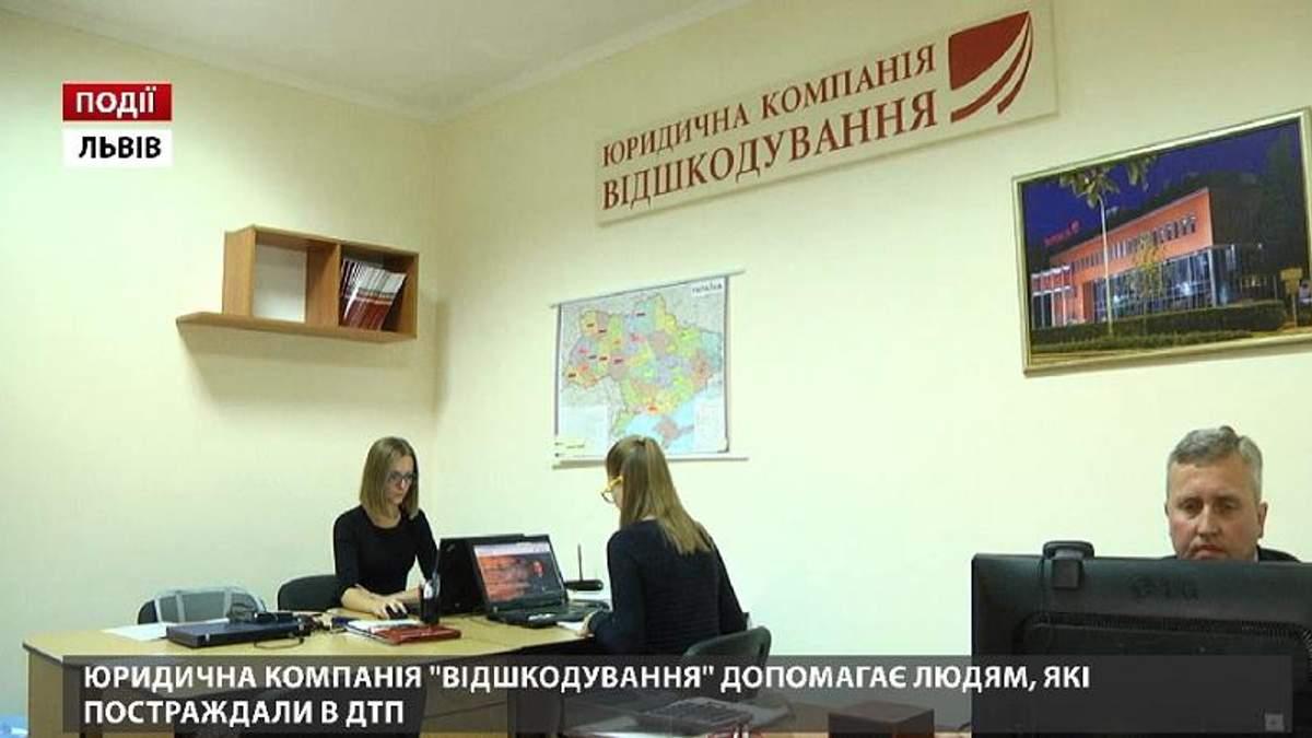"""Юридическая компания """"Возмещение"""" помогает людям, пострадавшим в ДТП"""