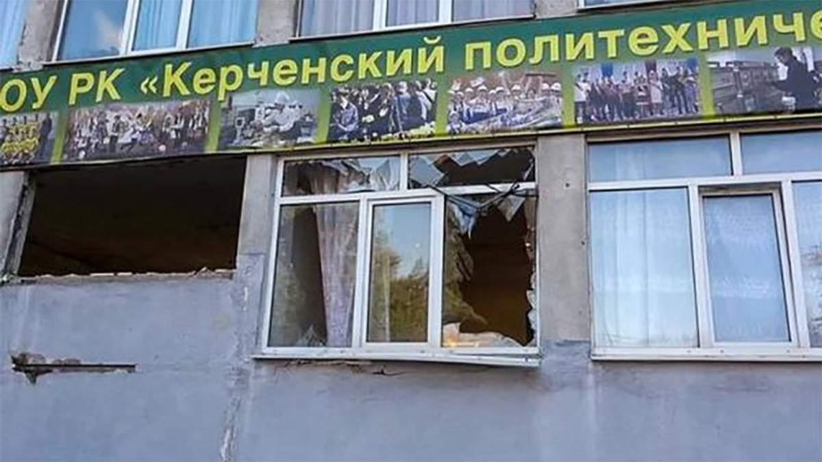 Почему массовый расстрел в Керчи был выгодным кому-то в России