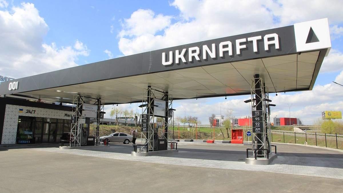 """Верховный суд Швейцарии поддержал """"Укрнафту"""" по делу о захвате активов в Крыму"""