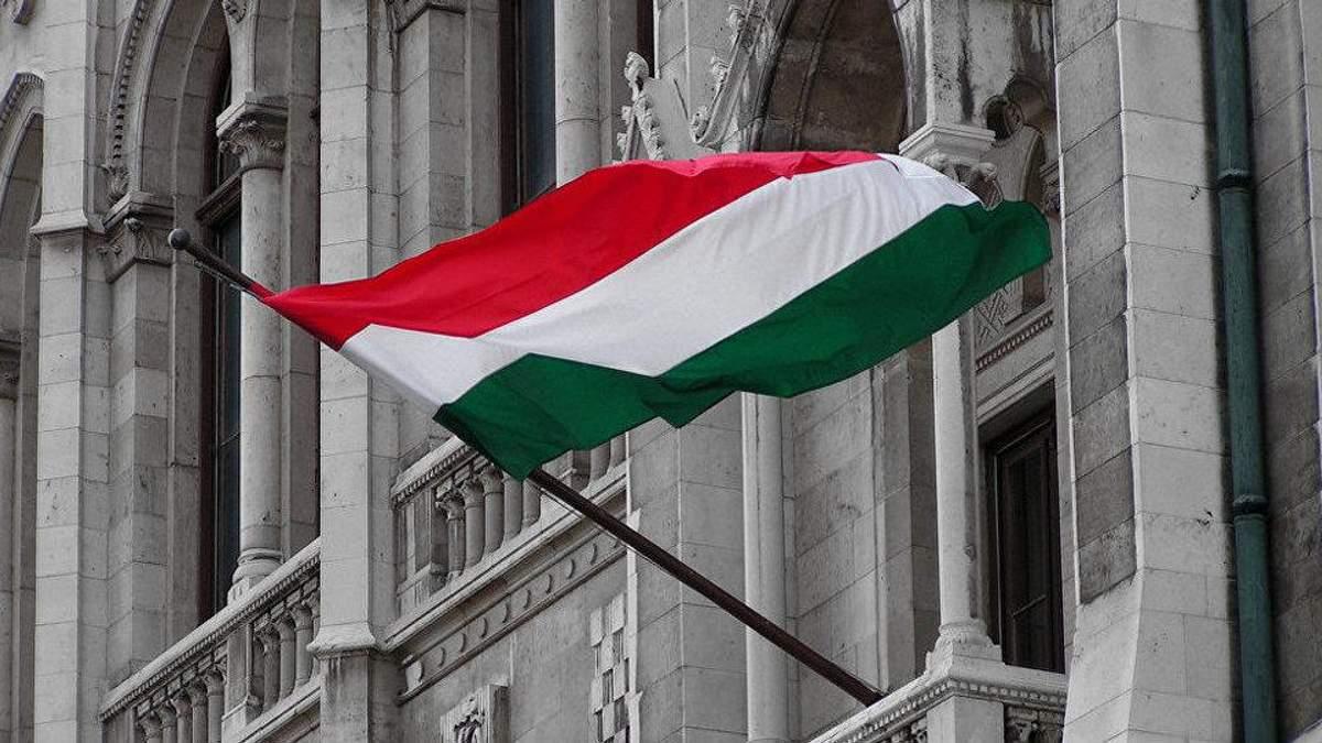 """Украина создаст новую """"трансграничную"""" должность из-за конфликта с Венгрией"""