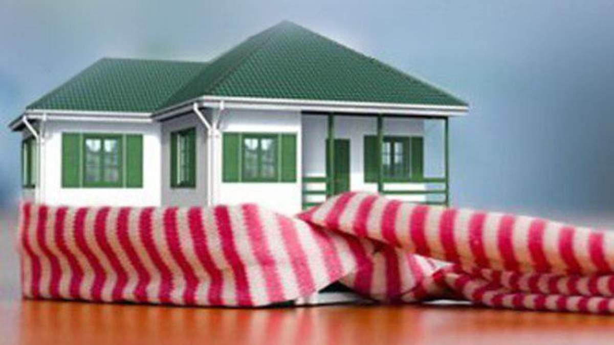 Как вернуть деньги за утепление жилья