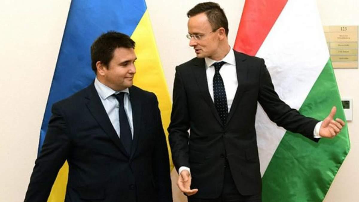 Венгрия предложила Украине соглашение о защите нацменьшинств