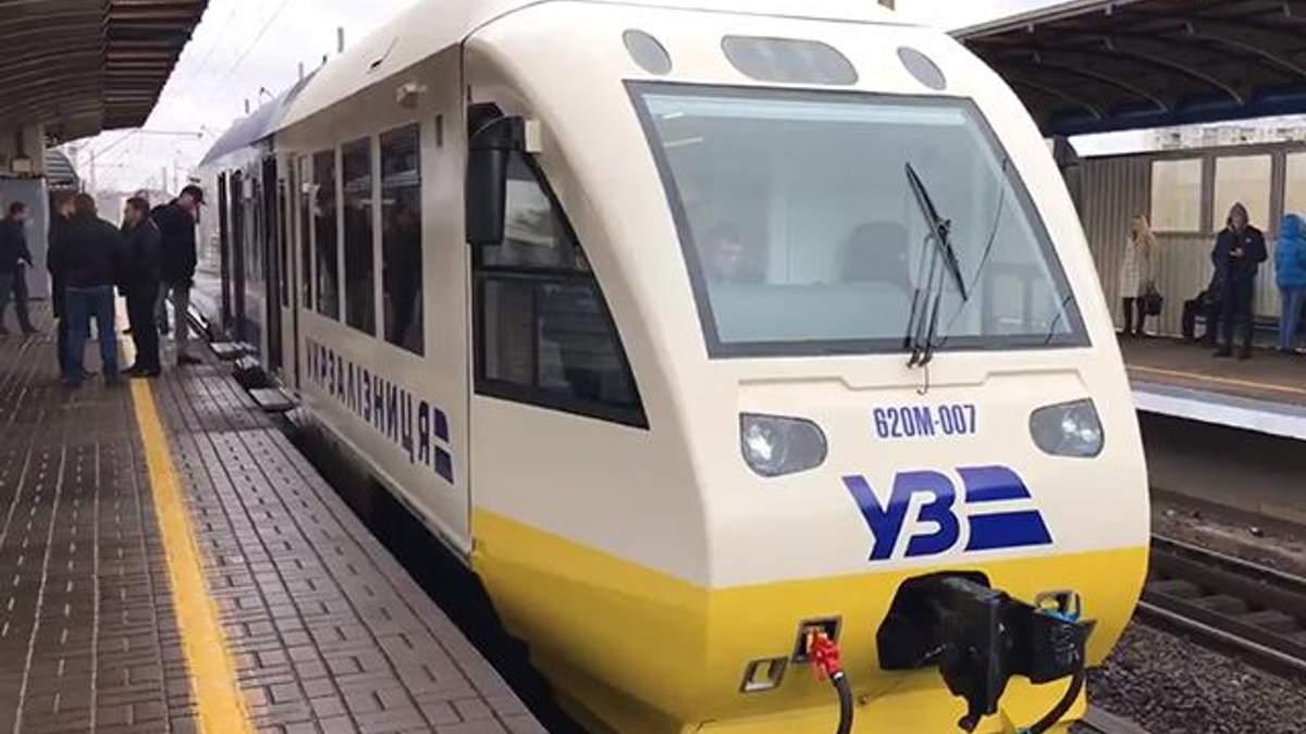 З Києва до Бориспіля запустили швидкісний поїзд: відео, фото