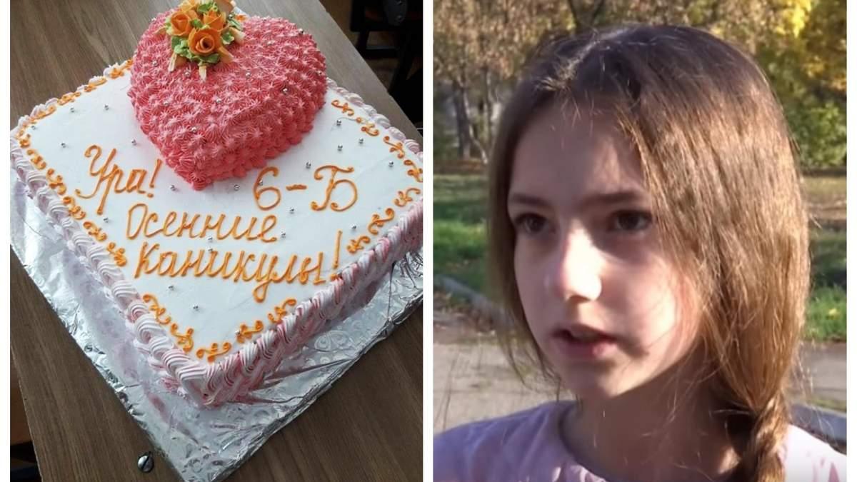 Скандал з тортом у школі Харкова завершився покаранням винних