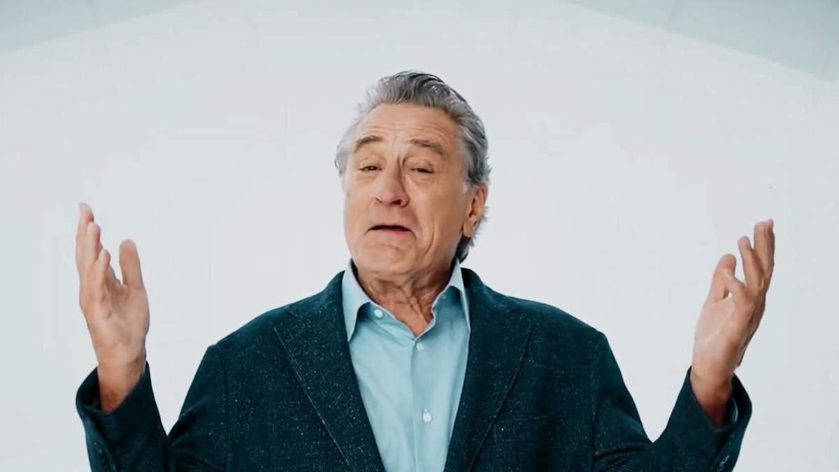 Голлівудський актор Роберт де Ніро знявся у рекламі електромобіля-тезки Kia Niro: потішне відео
