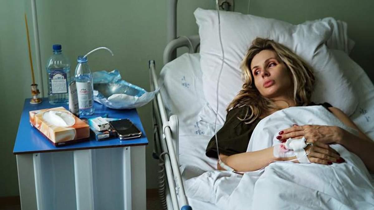 Светлана Лобода попала в больницу