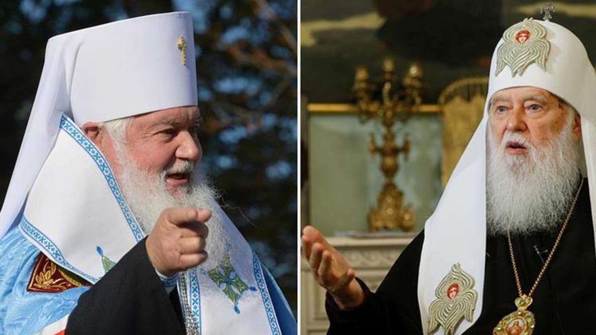 Конфлікт між настоятелем УАПЦ Макарієм та предстоятелем УПЦ КП Філаретом