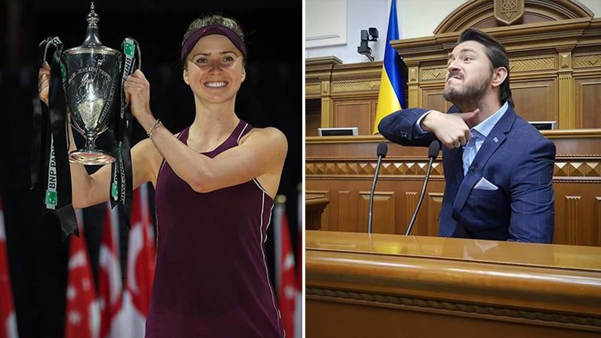 Новини України 28 жовтня 2018 - новини України і світу