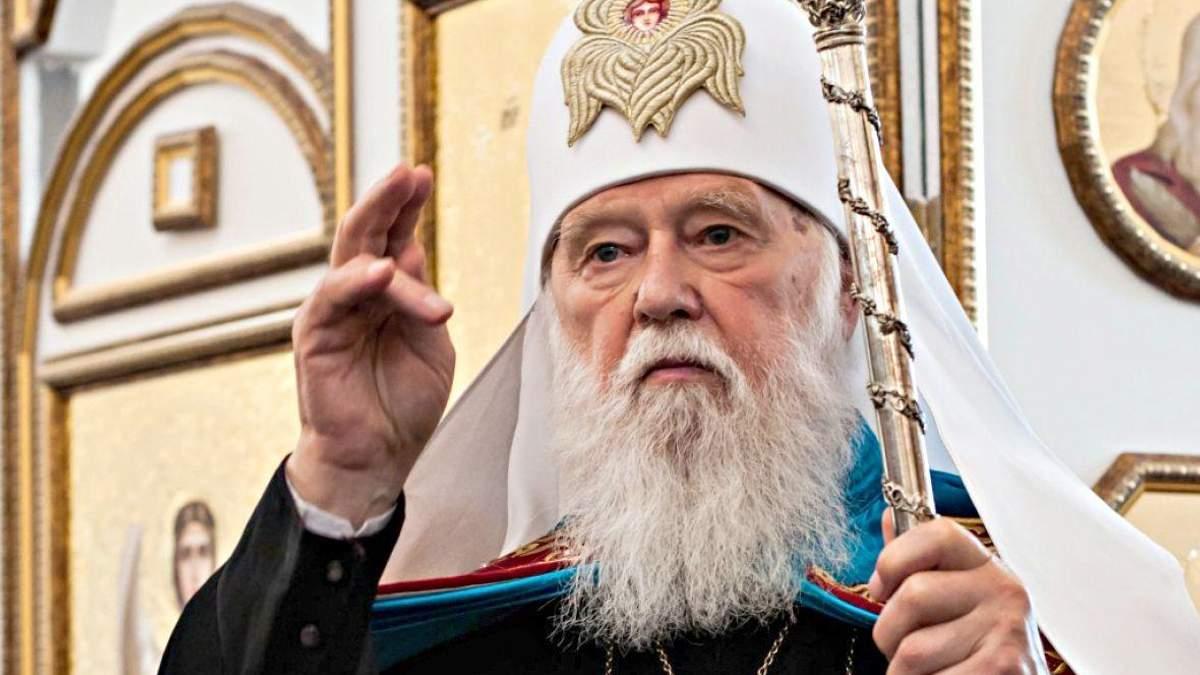 Россия готовит почву для военного вторжения в Украину, – Филарет