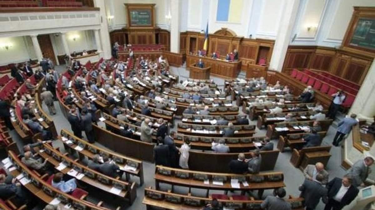 День виборов близко: как провела последний год Верховная Рада
