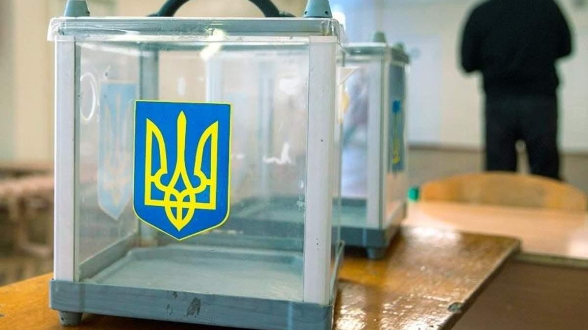31 політик заявив про плани брати участь у президентських виборах-2019