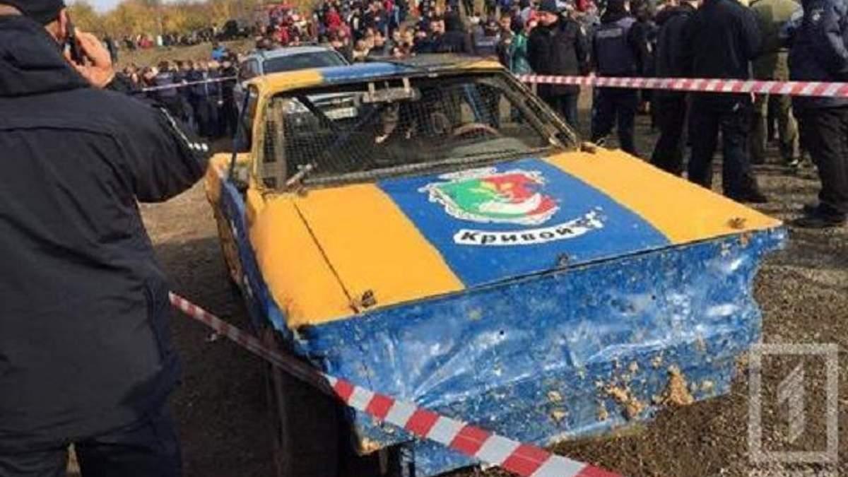 Автомобиль, который протаранил толпу зрителей на гонках в Кривом Роге