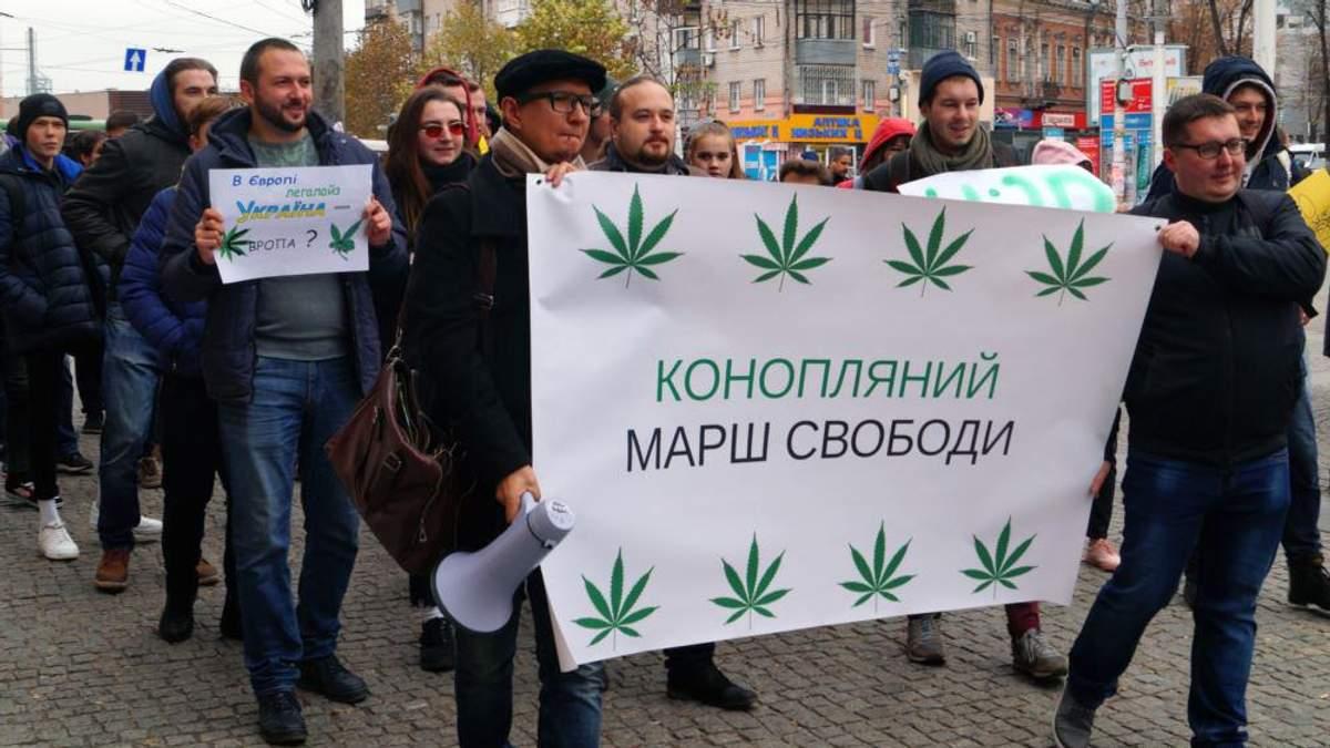 Манипуляция и размывание требований: в Украине  прошли два митинга за легализацию канабиса