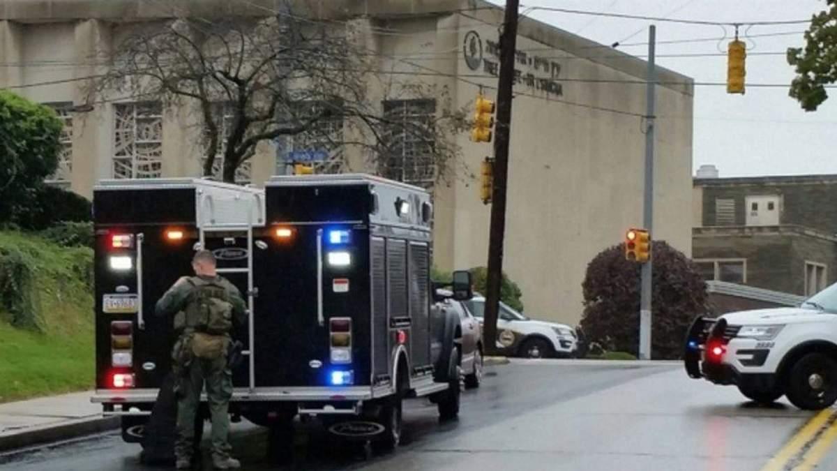 Стрілянина у синагозі в США 27 жовтня