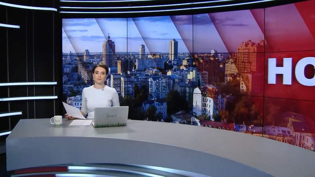 Випуск новин за 10:00: Вибори у Грузії. Сміла без опалення