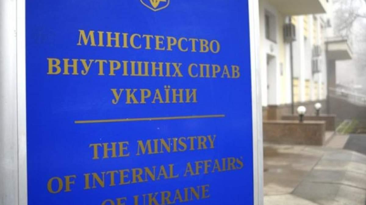 МВС отримало доступ до підроблених документів Аграрної партії, переданих до Мін'юсту