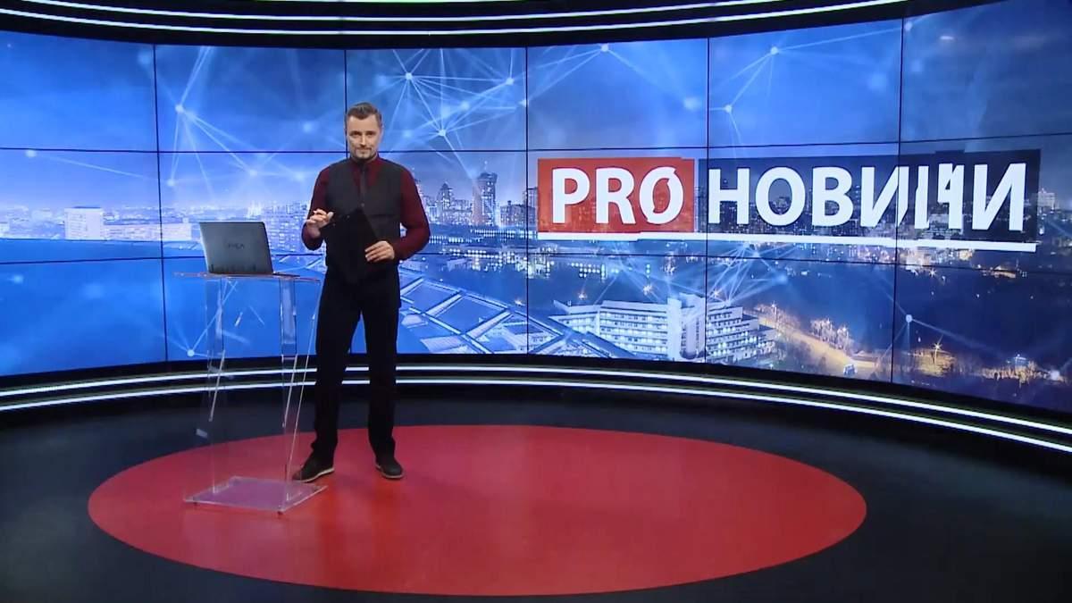 Випуск новин за 19:00: Незаконне збагачення олігархів України. Російські мультфільми