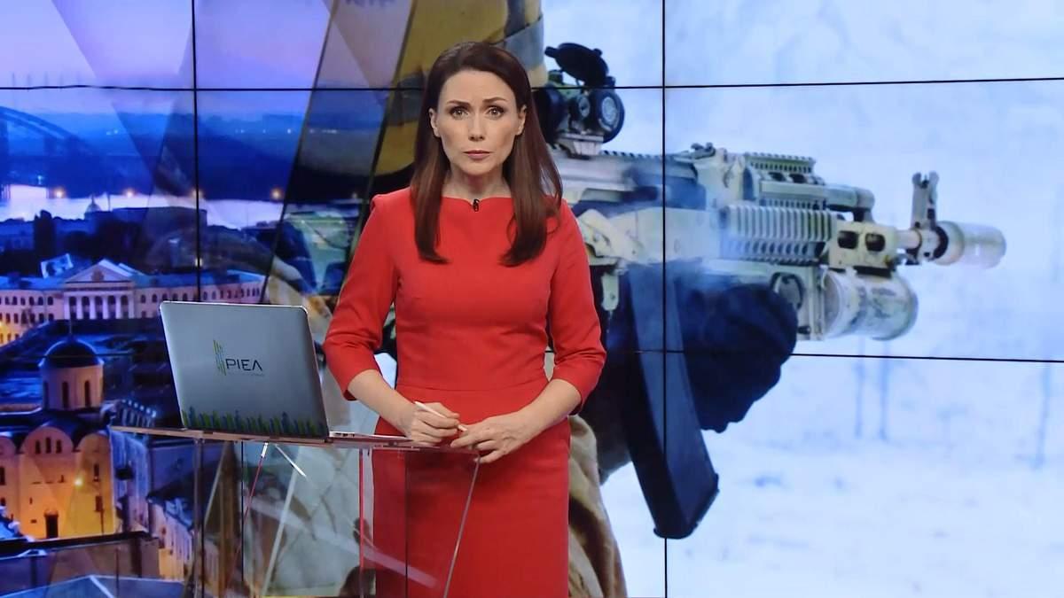 Підсумковий випуск новин за 21:00: Ситуація на фронті. Авіакатастрофа в Індонезії