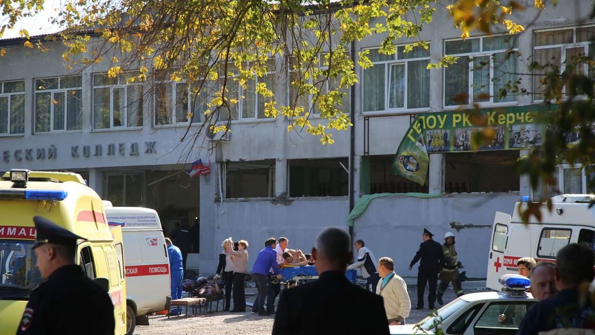 Массовое убийство в колледже в Керчи: появилась новая информация о пострадавших