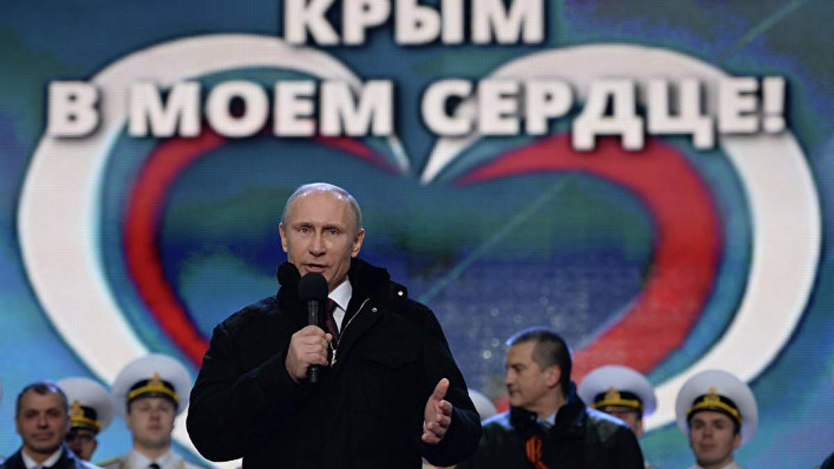 Для чого Путіну потрібен Крим