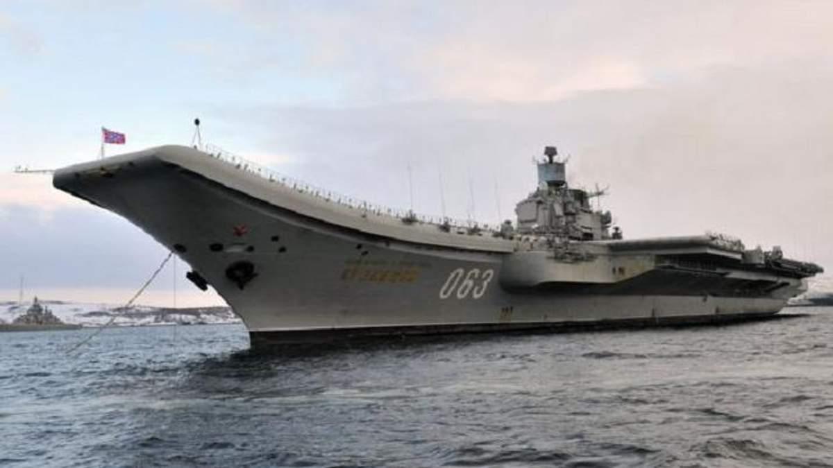"""Під Мурманськом затонув док, де перебував на ремонті російський авіаносець """"Адмірал Кузнєцов"""""""