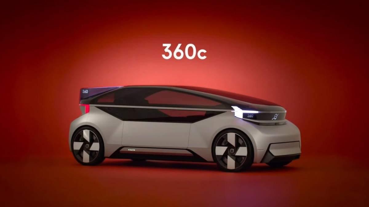 Volvo 360c: автомобіль майбутнього кинув виклик літакам - 6 листопада 2018 - Телеканал новин 24
