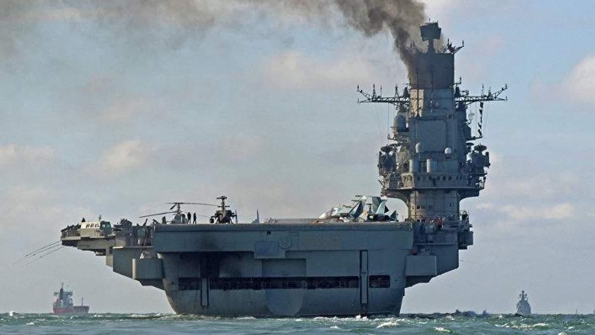 """Аварія з єдиним російським авіаносцем """"Адмірал Кузнєцов"""": з'явилось відео"""