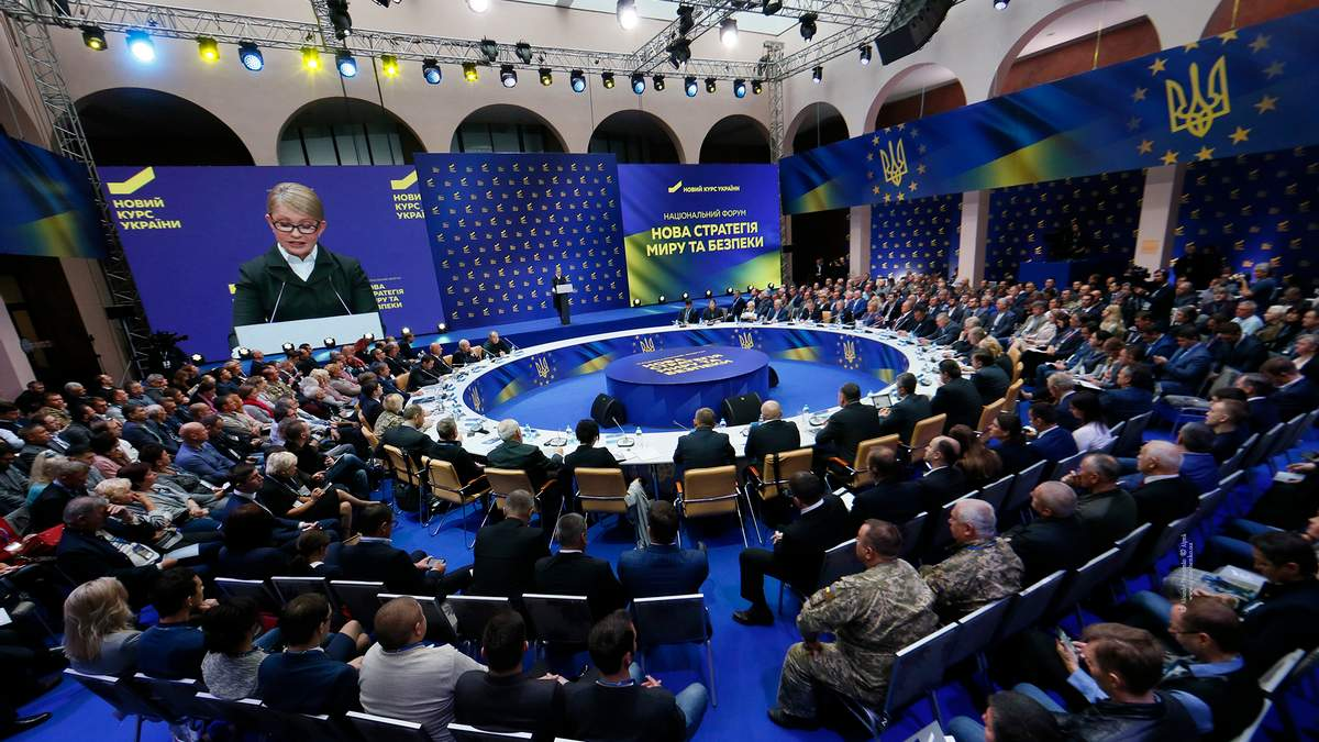 Країна-агресор заплатить сповна за шкоду, яку заподіяла українцям, – Юлія Тимошенко