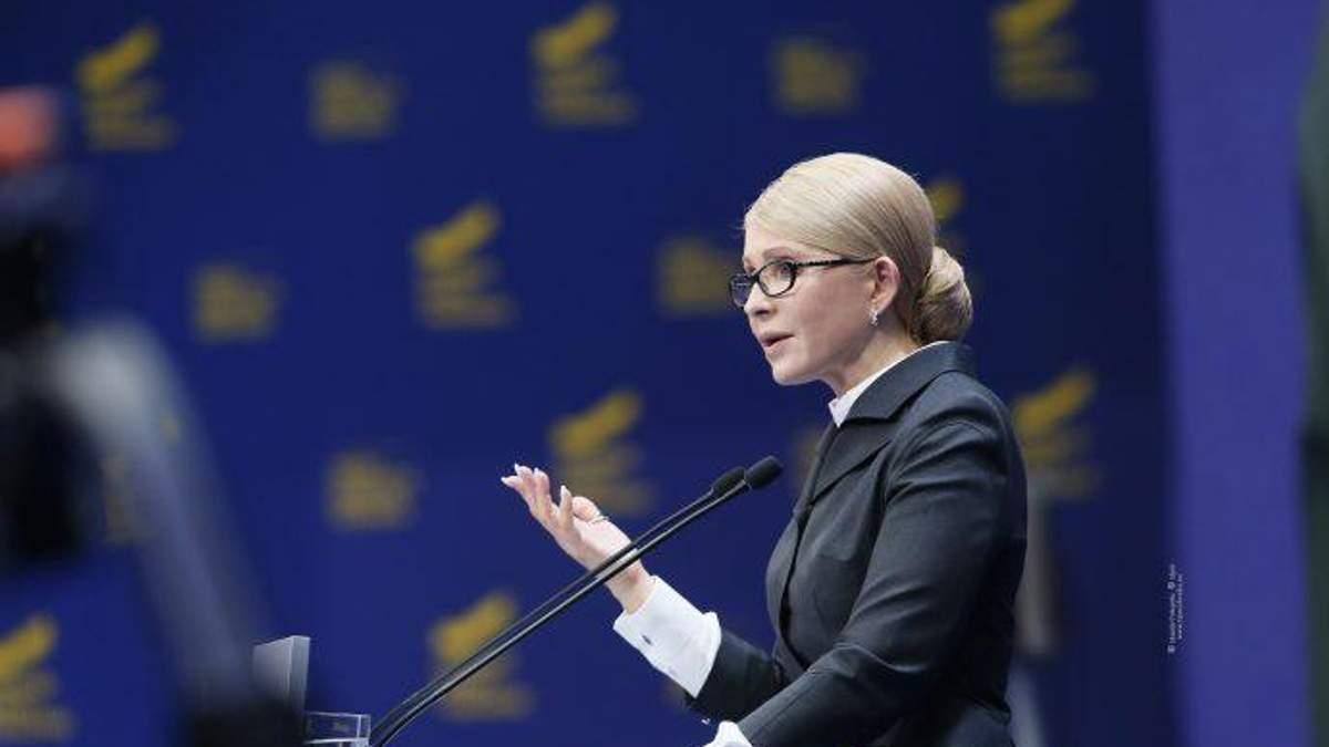 """""""Будапешт плюс"""": Юлія Тимошенко запропонувала новий формат переговорів"""