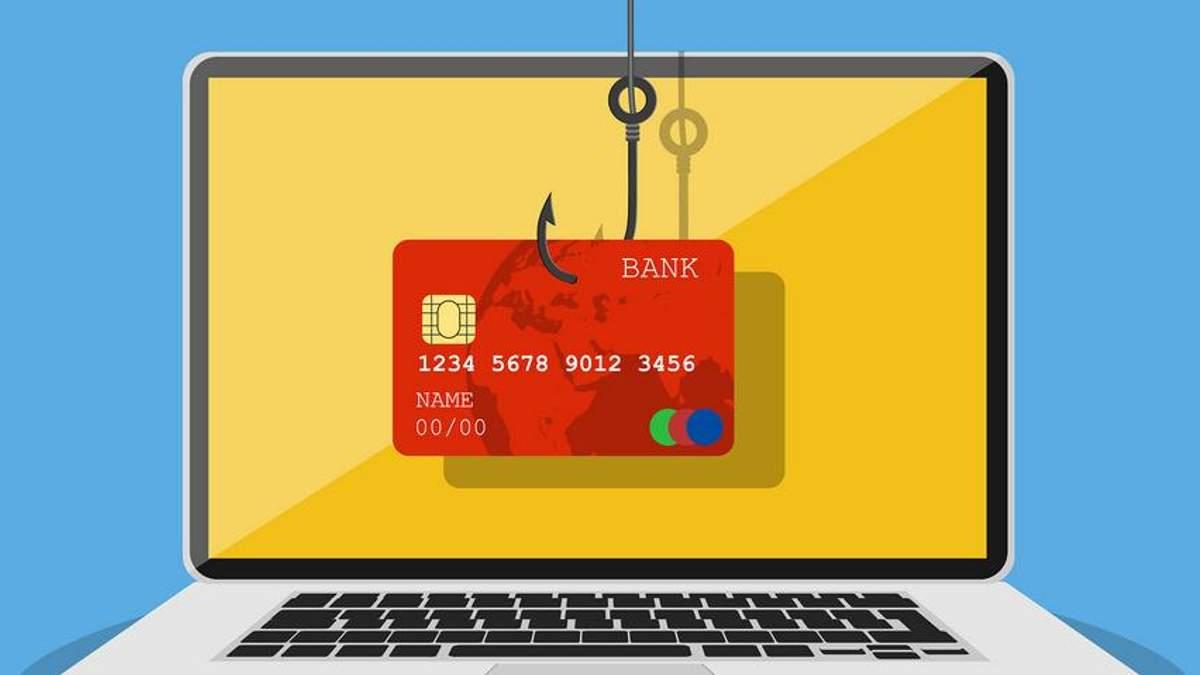Як відрізнити фальшивий сайт банку від справжнього: поради кіберполіції