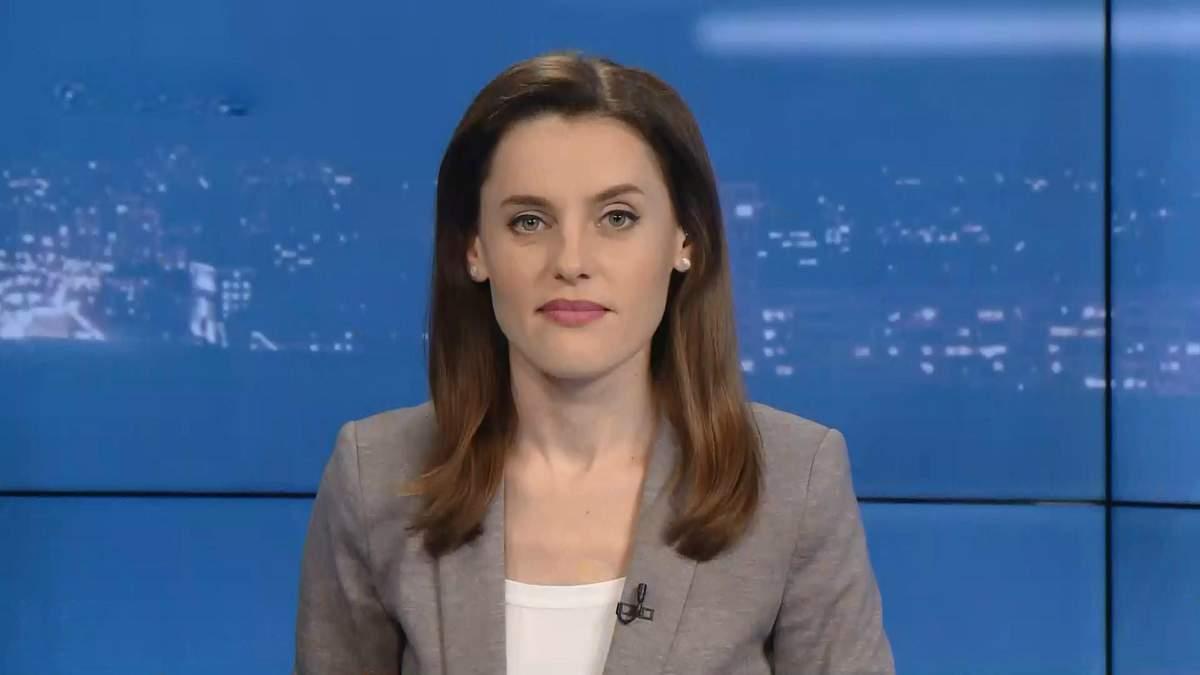 Випуск новин на 18:00: Реформи в Україні. Проведення Об'єднавчого собору