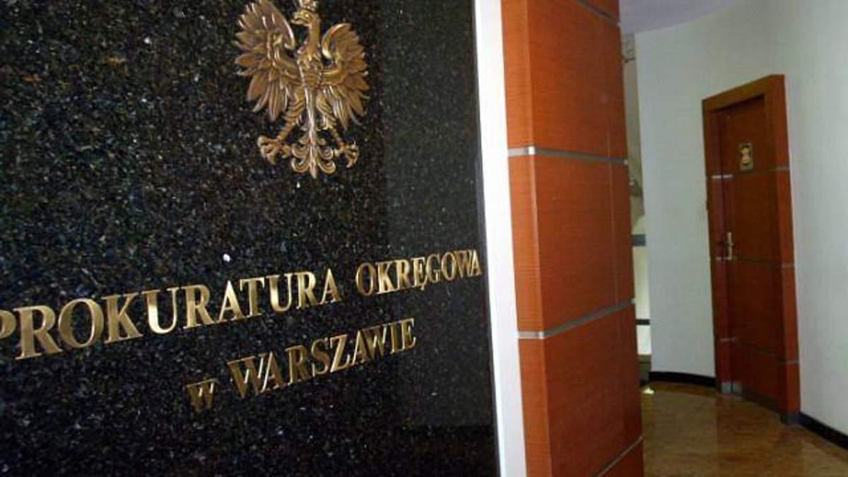 У Польщі відкрили справу проти української фірми за випуск гри про концентраційний табір