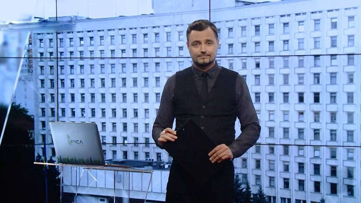 Выпуск новостей на 19:00: Конфликт в Азовском море. Новый глава Киевской ОГА
