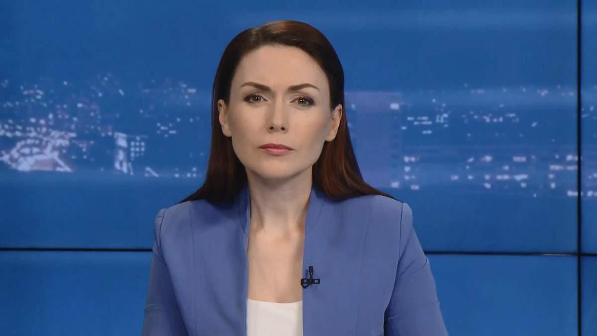 Выпуск новостей на 20:00: Спецпредставитель от Европарламента. Новинки от Apple