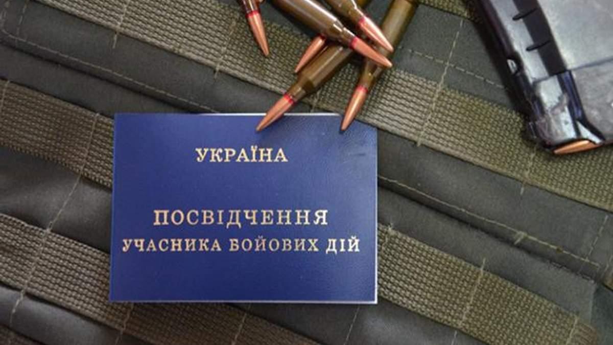 СтатусУБД в Україні заборонили надавати невійськовим працівникам ЗСУ та МВС