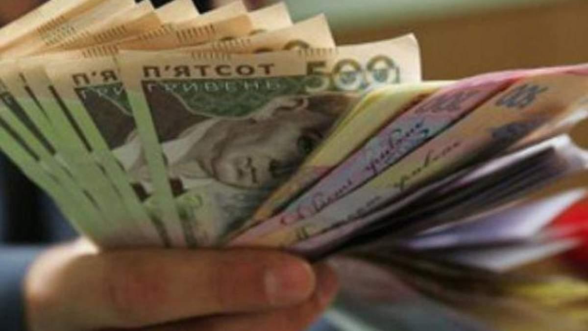 4,5 мільйона українців отримують мінімальну зарплату