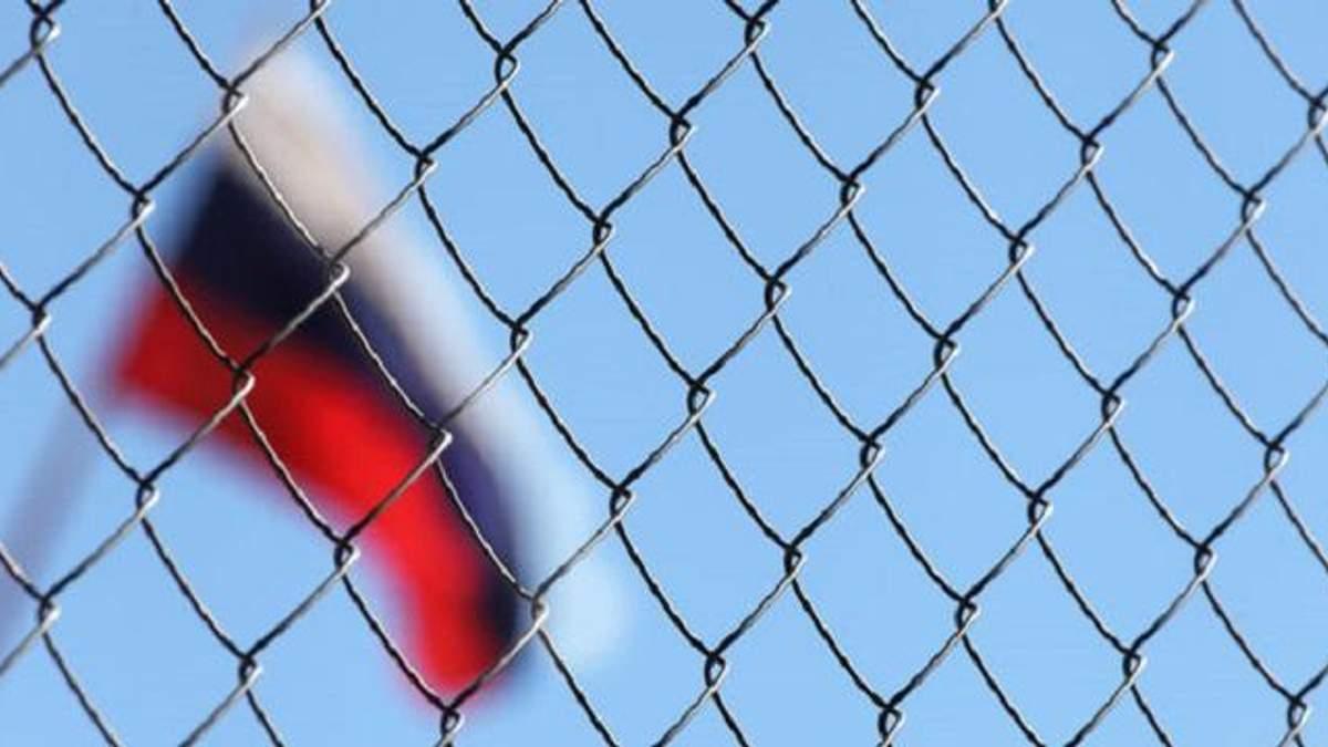Топ-менеджери Ахметова і Новинського потрапили під санкції Росії