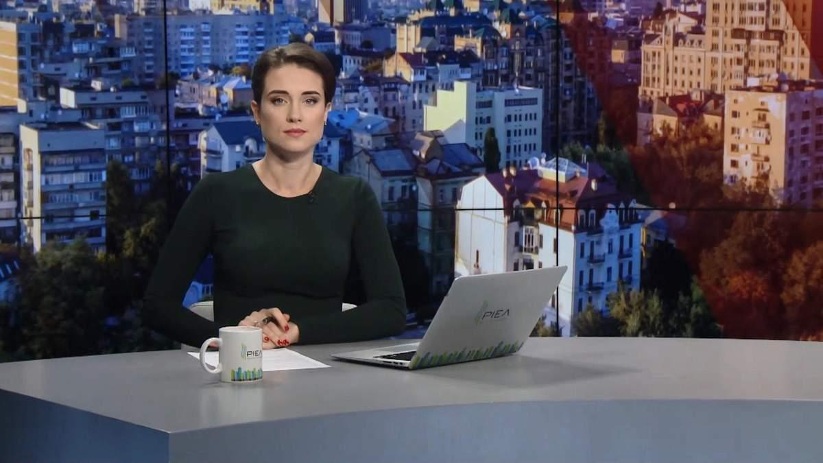 Випуск новин за 09:00: Втрати на фронті. Справа Сенцова