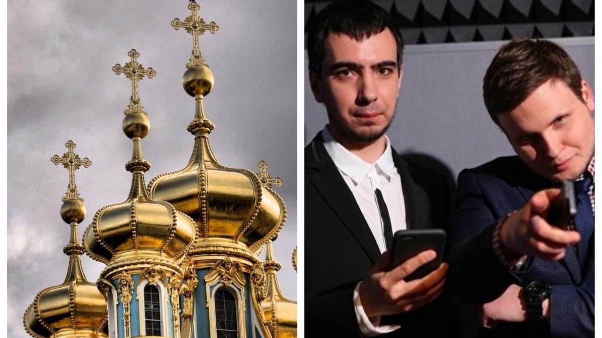 Главные новости 2 ноября в Украине и мире