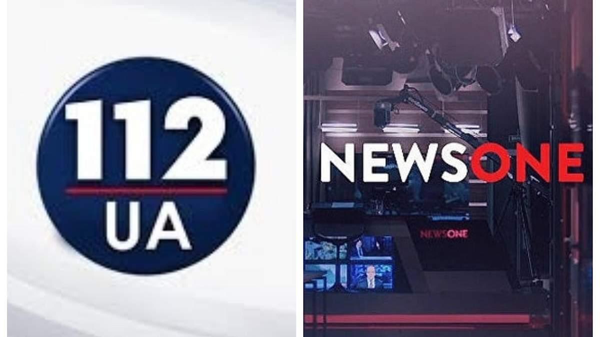 Санкции против 112 і NewsOne