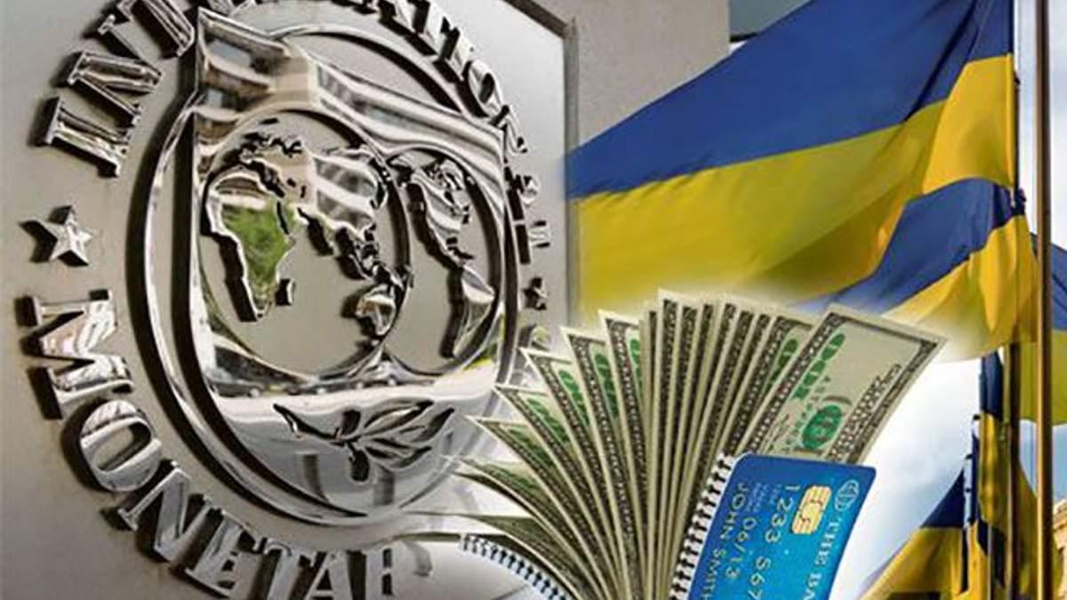 В Украину прибудут эксперты МВФ для консультаций по госбюджету-2019