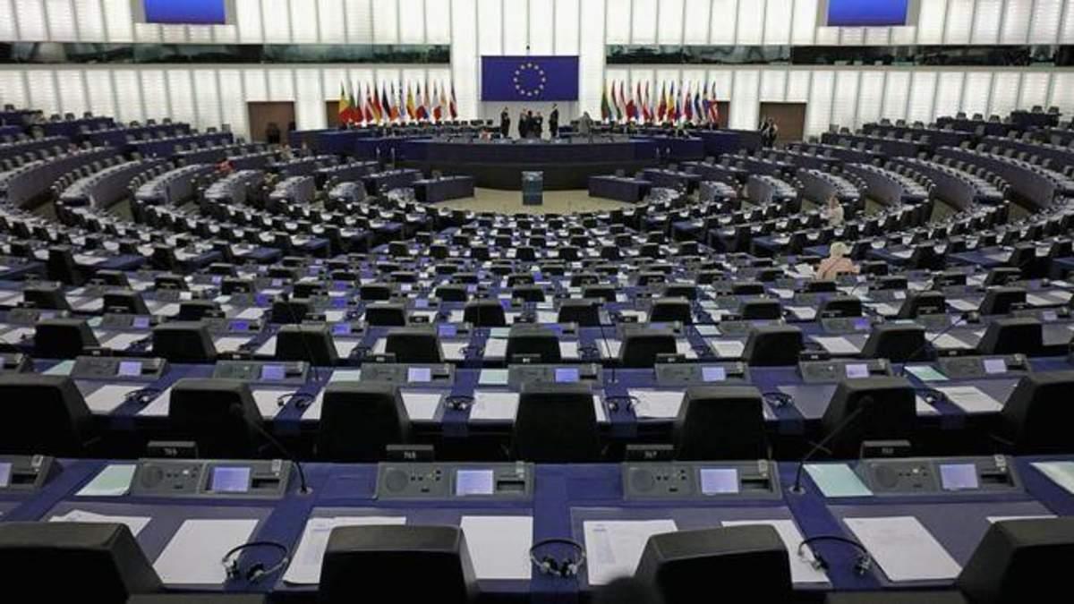 Резолюция Европарламента по Азовскому морю